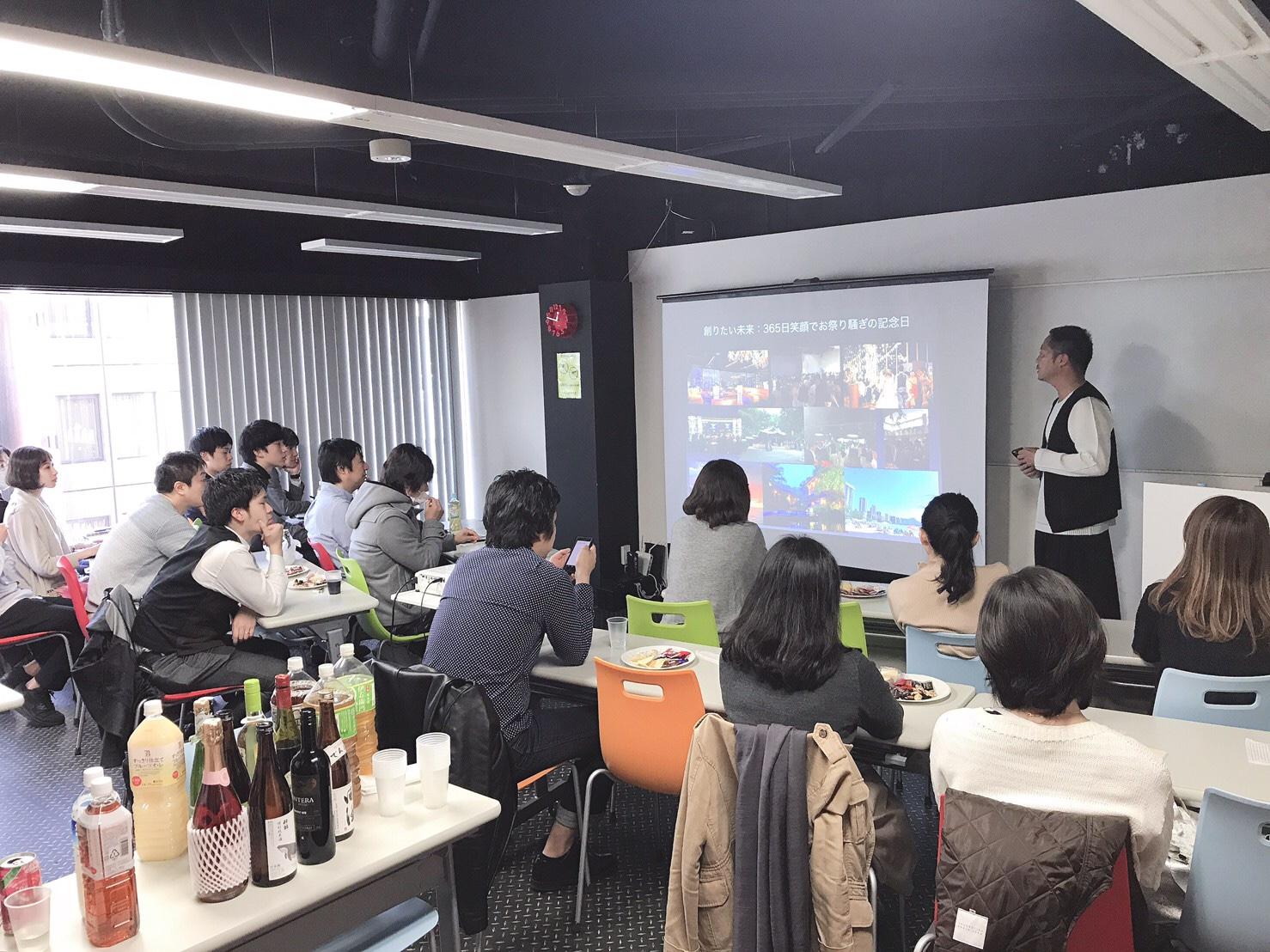 イベント企画のイメージ